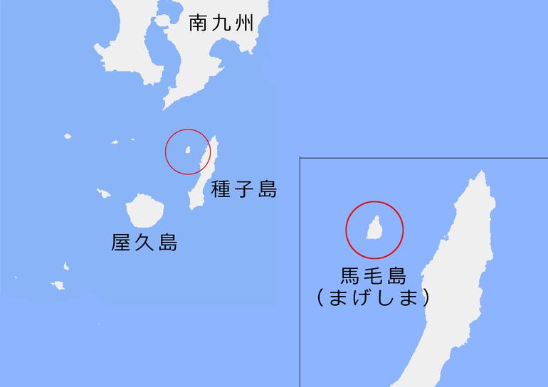 馬毛島の位置